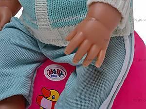 Пупс Baby Doll для детей, 8001-D, игрушки