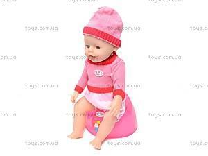 Пупс Baby Doll для девочек, 863578-11, фото
