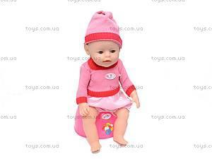Пупс Baby Doll для девочек, 863578-11
