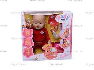 Пупс Baby Doll, с аксессуарами, 80058K, цена
