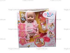 Пупс Baby Doll, с соской, 863578-18, цена
