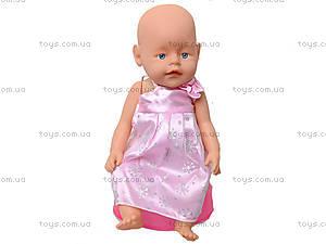 Пупс Baby Born с набором аксессуаров, 800058E, фото