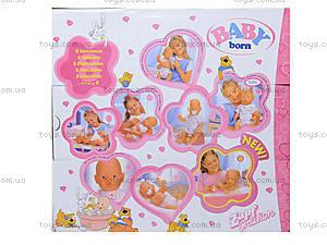 Пупс Baby Born с набором аксессуаров, 800058E, отзывы