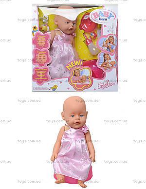 Пупс Baby Born с набором аксессуаров, 800058E