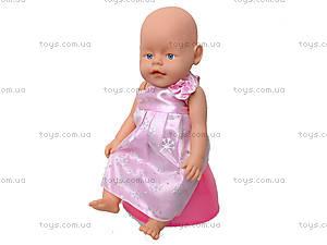 Пупс Baby Born с набором аксессуаров, 800058E, детские игрушки