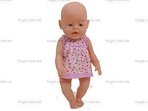Пупс-девочка в коробке, 800058-5, игрушки