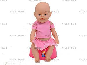 Розовый пупс Baby Born в коробке, 800058-2, купить