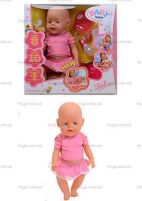 Розовый пупс Baby Born в коробке, 800058-2