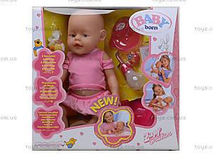 Розовый пупс Baby Born в коробке, 800058-2, отзывы