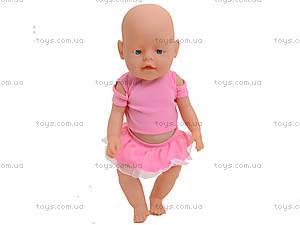 Розовый пупс Baby Born в коробке, 800058-2, игрушки