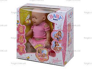 Розовый пупс Baby Born в коробке, 800058-2, детские игрушки