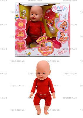 Пупс Baby Born в коробке с аксессуарами, 800058-K