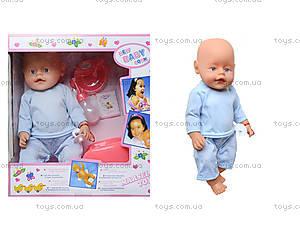 Игрушка для детей «Пупс Беби Борн», 30671-A, отзывы