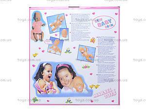 Игрушка для детей «Пупс Беби Борн», 30671-A, магазин игрушек