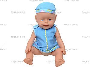 Игрушечный пупс Baby Born для деток, 800058-16, купить