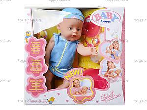 Игрушечный пупс Baby Born для деток, 800058-16, фото