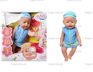 Игрушечный пупс Baby Born для деток, 800058-16, отзывы
