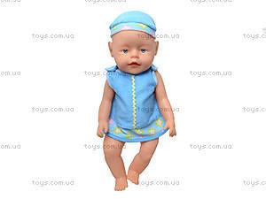 Игрушечный пупс Baby Born для деток, 800058-16, цена