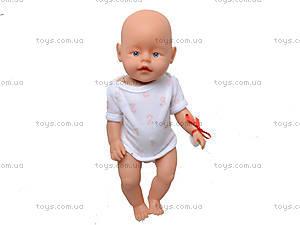 Пупс для детей Baby Born, 30671, купить