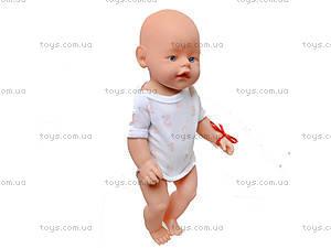 Пупс для детей Baby Born, 30671, фото