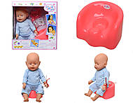 Игрушка для детей «Пупс Беби Борн», 30671-A