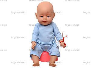 Игрушка для детей «Пупс Беби Борн», 30671-A, іграшки