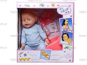 Игрушка для детей «Пупс Беби Борн», 30671-A, Украина