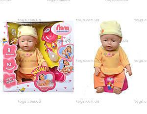 Пупс игрушечный Baby born для детей, 058-7R