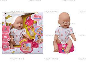 Пупс для детей «Маленькая лялечка», 058R