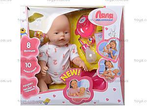 Пупс для детей «Маленькая лялечка», 058R, цена