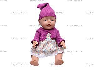Пупс Baby Doll в зимней одежде, 058-P, купить