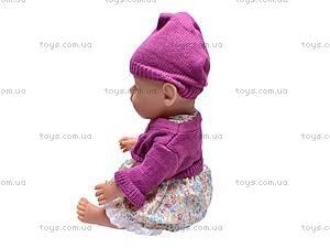 Пупс Baby Doll в зимней одежде, 058-P, отзывы