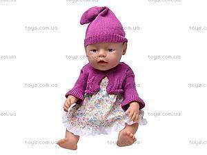 Пупс Baby Doll в зимней одежде, 058-P