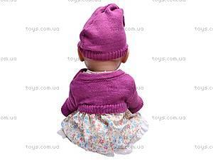 Пупс Baby Doll в зимней одежде, 058-P, цена