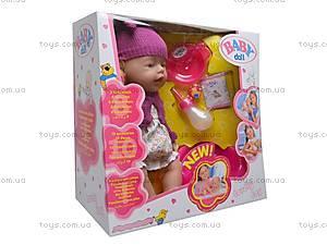 Пупс Baby Doll в зимней одежде, 058-P, детские игрушки