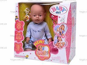Пупс Baby Doll, 058-10, отзывы
