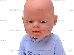 Пупс Baby Doll, 058-10, цена