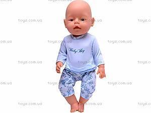 Пупс Baby Doll, 058-10, магазин игрушек