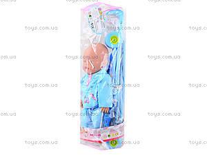 Пупс Baby Doll, с коляской, RT07-02C, цена