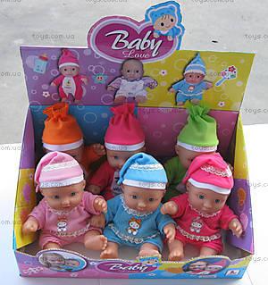 Пупс Baby Love, в пижаме, 47008