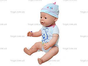 Пупс Baby Love интерактивный в коробке, BL014B, купить