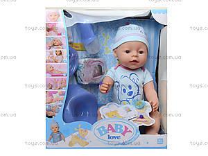 Пупс Baby Love интерактивный в коробке, BL014B, фото