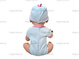 Пупс Baby Love интерактивный в коробке, BL014B, цена