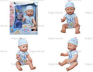 Пупс Baby Love интерактивный в коробке, BL014B