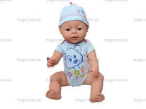 Пупс Baby Love интерактивный в коробке, BL014B, игрушки