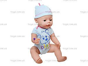 Пупс Baby Love интерактивный в коробке, BL014B, детские игрушки