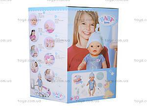 Пупс Baby Love интерактивный в коробке, BL014B, магазин игрушек