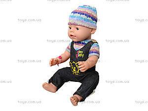 Детский пупс Baby Love, интерактивный, BL013B, купить