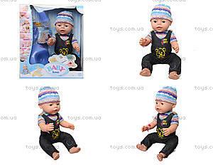 Детский пупс Baby Love, интерактивный, BL013B