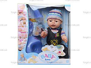 Детский пупс Baby Love, интерактивный, BL013B, цена